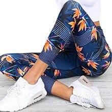 Yoga Leggings Gym Leggings Sport Leggings Fitness Pants Hips Leggings Yoga Pants Quick-Drying Breathable Blue Printed Leaves