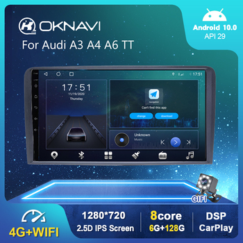 6G 128G Android 10.0 Car Radio Multimedia Video Player For Audi A3 A4 A6 TT 2008-2012 Navigation GPS Serero DSP Carplay No 2 din image