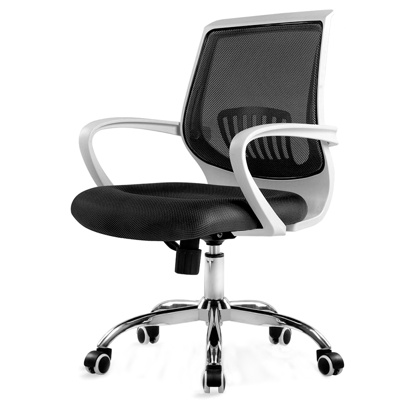 Office Chair Backrest Simple Student Home Ergonomic Latex Seat Chair Seat Chair Conference Chair