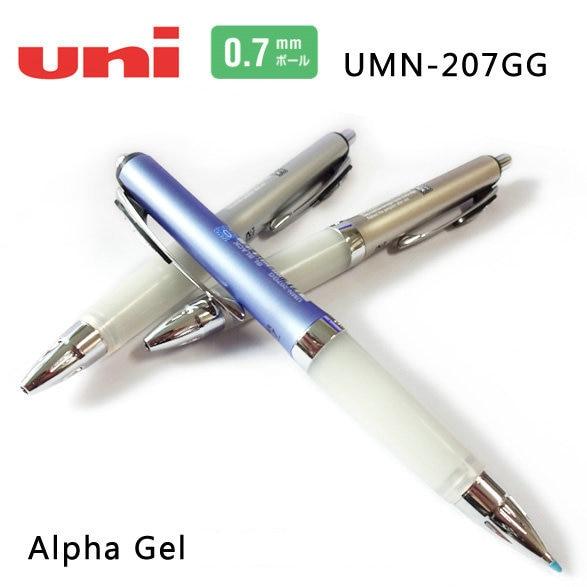 1pc Uni Ball Alpha UMN-207GG Premier 207 Gel Ink Roller Ball Pen 0.7mm Gold/Sliver/Blue Colors For Choose