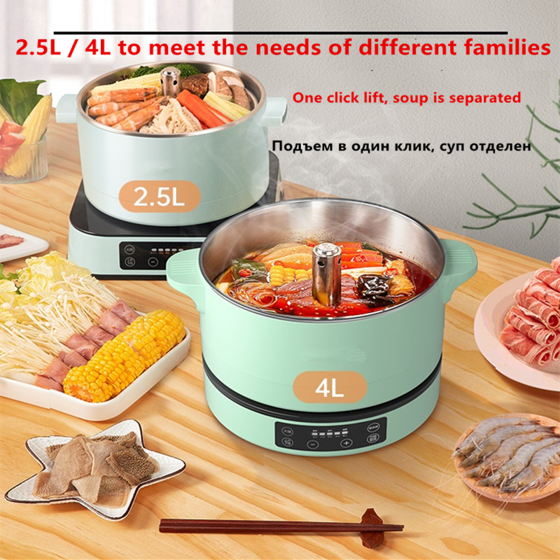 220V Multi Electric Hot Pot 2.5L/4L Available Automatic Lifting Electric Hotpot Multi Cooker Household Cooking Machine EU/AU/UK/