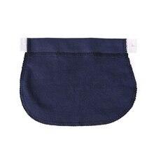 1 шт. талии удлинитель эластичные брюки для беременных аксессуары для беременных женщин Preg-nancy пояс детская ткань