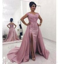 Überrock Kleid Werbeaktion Shop für Werbeaktion Überrock