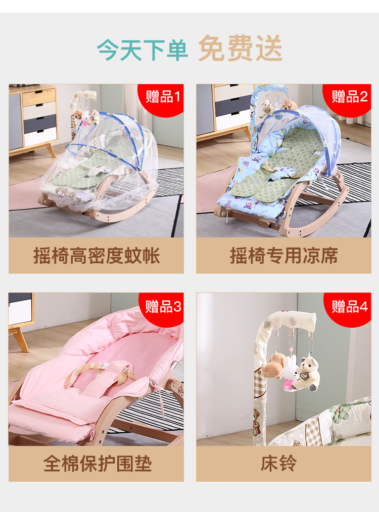 H1291476adb1b46229ac77a257e5d18b1A Soothing Chair Rocking Baby Tremble Small Cradle Bed Solid Wood Reclining With Doll To Coax Sleeping Artif