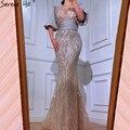 Женские вечерние платья Serene Hill, серебристые, телесные, роскошные, с бусинами, с пышными рукавами, элегантные, вечерние, LA70809