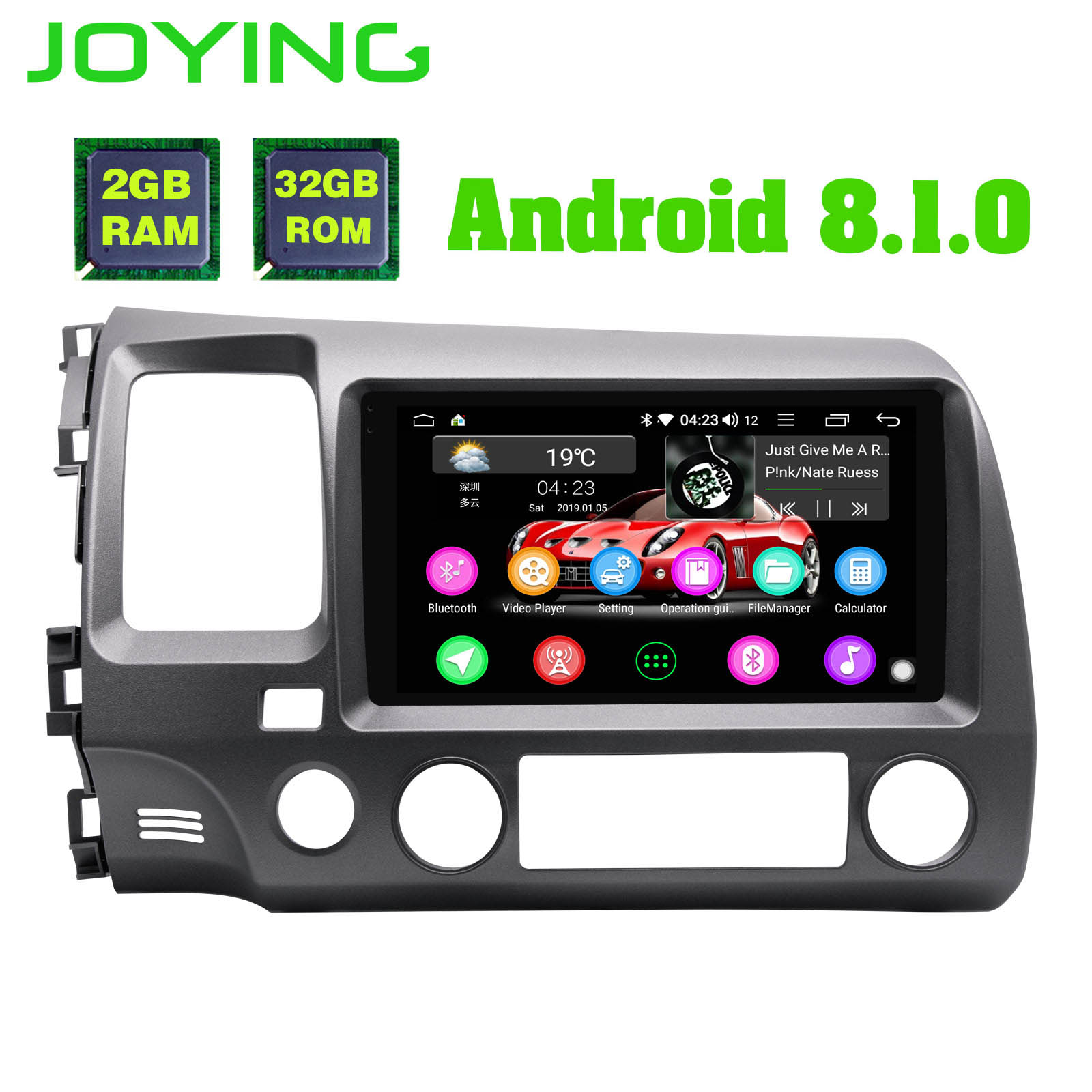 9 Head Unit Android 8 1 Car Radio Stereo Built in DSP Carplay Zlink For Honda