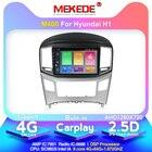 MEKEDE 4G LTE 4+64G ...