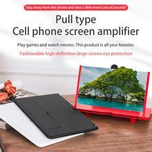 Soporte de teléfono de película de protección ocular agrandado, 12 pulgadas, ángulo ajustable plegable, lupa de pantalla de teléfono 3D HD antideslizante con soporte