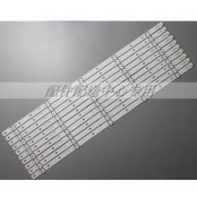 10pcs x LED Backlight for LG Innotek 60inch FHD FBC REV02 D60-D3 E60-E3 SVG600A25_REV01_5LED_150714 SVG600A30_REV00 160602