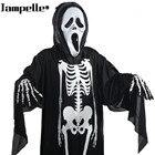 Halloween Costume Sk...