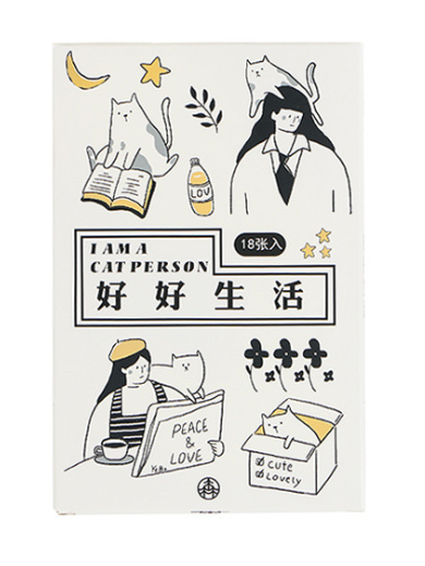 Study Hard Paper Postcard(1pack=18pieces)