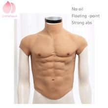 Traje con músculos falsos de silicona para hombre, simulación de barriga falsa, pecho, travesti, Cosplay, Macho