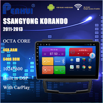 Android Car DVD For Ssangyong Korando (2011-2013) Car Radio Multimedia Video Player Navigation GPS Android 10.0 Double Din image