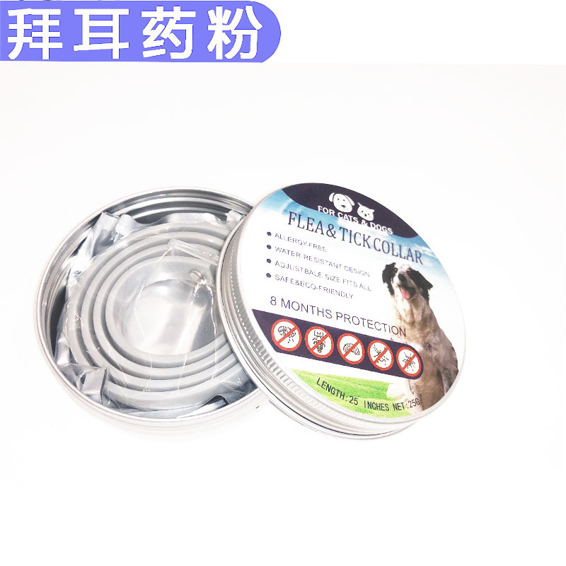 New Pet Dog Cat To Flea Neck Ring Lice Mosquitoes Worm Waterproof Deodorizing Natural Essential Oil 8 Months Protection