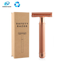 HAWARD Razor For Men Rose Gold Double Edge Safety Razor 20 Shaving Blade For Female Hair Removal Eco Friendly Packaging(China)