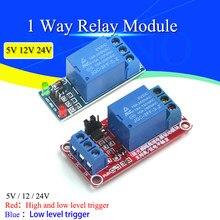 Alto e baixo nível gatilho 1 canal relé módulo placa de interface escudo para pic avr dsp braço mcu arduino baixo leve 5v 12v 24v