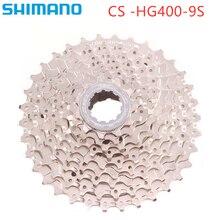Велосипедная кассета Shimano hg400 CS-HG400-9 велосипедная, 11-25 11-28 11T-32T 11-34t 11-36T MTB, 9 скоростей, свободное колесо, велосипедные аксессуары