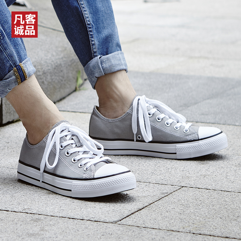 New Vancl Men's Low Canvas Vulcanize Shoes Fashion Casual Sneakers  Skateboard Couple Student Flat