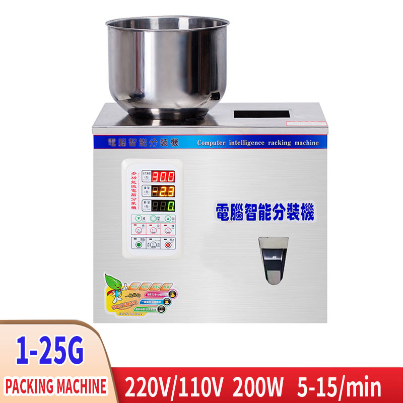 1-25G Intelligent Quantitative Granule Filling Machine Chagu Noodle Rice Noodle Coffee Food Weighing Automatic Filling Machine