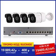 4ch 5MP Audio POE Kit H.265 sistema CCTV sicurezza NVR telecamera IP esterna impermeabile allarme di sorveglianza registrazione Video G. Artigiano