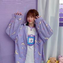 Estilo coreano camisas femininas kawaii outono moda jk uniforme blusas femininas manga longa bonito botão solto até camisa de grandes dimensões