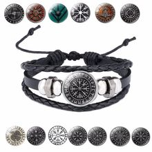 Vintage Multi-storey PU Leather Bracelet Nordic Viking Pirate Compass Time Glass Gem Gothic Steampunk Style Jewelry