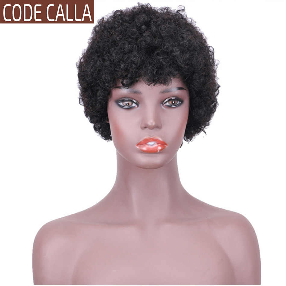 Short Curly Human Hair Wigs for Black Women Brazilian Loose Bouncy Curly Full Machine Wig Code Calla Remy Hair Wig with Bangs