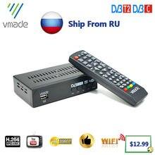 Decodificador de TV Digital DVB Q2, sintonizador de TV HD H.264, compatible con WIFI USB, Youtube, dvb t2, 2020