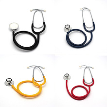 1 PCS Family Medical Stethoscope Dual Head Stethoscope for Nurse/Doctor/Veterinary Essential First Aid Product Health Care Tool