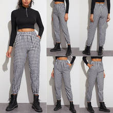 Модные женские клетчатые брюки с эластичной резинкой на талии