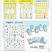 CA001-072 стиль мультфильм детей DIY3D стикер для ногтей смайлик Маникюр Цветочные наклейки телефон стикер s