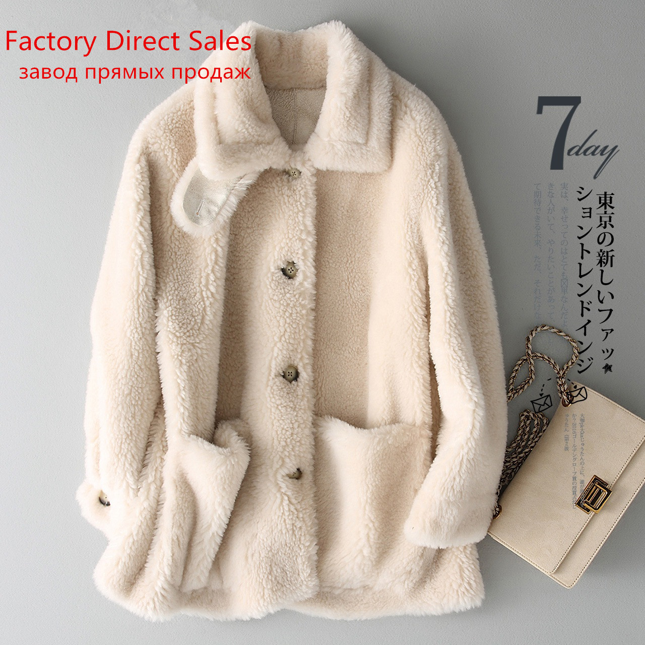 Coat Wool 100% Female Real Sheep Shearling Fur Jacket 2020 Autumn Winter Jacket Women Korean Outwear Suede Lining MY3659