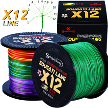 Sougayilang New X12 Super Strong 12 Strands Braided Fishing Line 350M 550M Multifilament PE Line Saltwater Fishing Tackle