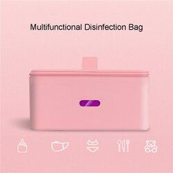 UVC Disinfection Bag Deep Ultraviolet Sterilization Multifunctional Storage Bag