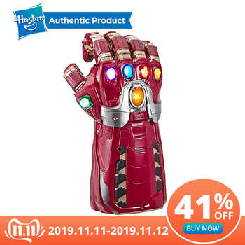 Hasbro Avengers Marvel Legend Series Endgame Power Gauntlet Articulated Electronic Fist Boxing Very Popular In Market - DISCOUNT ITEM  25% OFF All Category