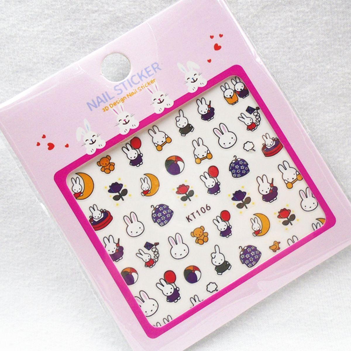 Kt106-125 New Style Children Nail Sticker Manicure Flower Stickers Hot Sales I Little Duck Nail Sticker