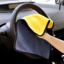 new Car Wash Microfiber Towel Car Care Cloth WASH POLISHING for Mercedes W203 W210 W211 W204 Benz C E S CLS CLK CLA SLK A200 A18