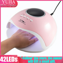 120W LED UV Nail Lamp For Manicure For Nail Dryer SUN Z18Plus Pedicure for all gel polish LCD Smart Timing Automatic Sensor