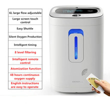 1 6L/min Touch Screen Adjustable Oxygen Concentrator Portable Oxygen Machine with Voice Function For Home Travel