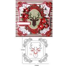 Штампы на заказ Рождественский олень зеркальные штампы трафареты