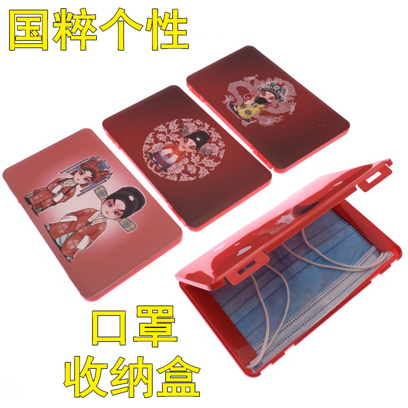 Face Mask Storage Box Color Quintessence N95 Mask Face Mask Box Staging Box Students Back to School Face Mask Storage Waterproof(China)