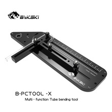 BYKSKI Pipe Bender, Multi-function Tube Bending Tool for Acrylic/ PETG hard tube bending, PC water cooling system.