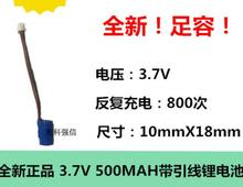 1PCS 새로운 정품 CR10180 10180 충전식 전체 용량 리튬 배터리 3.6V 500MAH 2.54 헤드