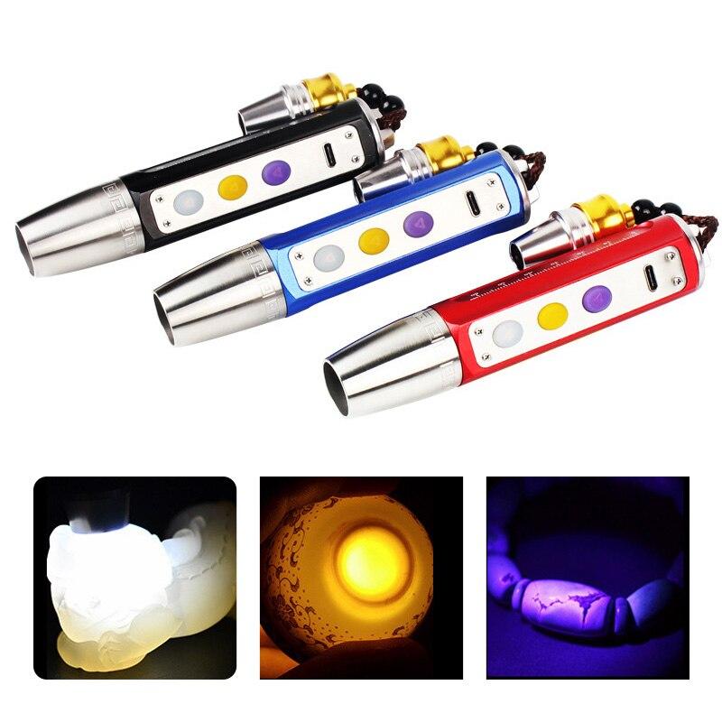 Три светильник светодиодный светильник идентификация нефрита УФ-светильник портативный светильник-вспышка фиолетовый светильник-вспышка