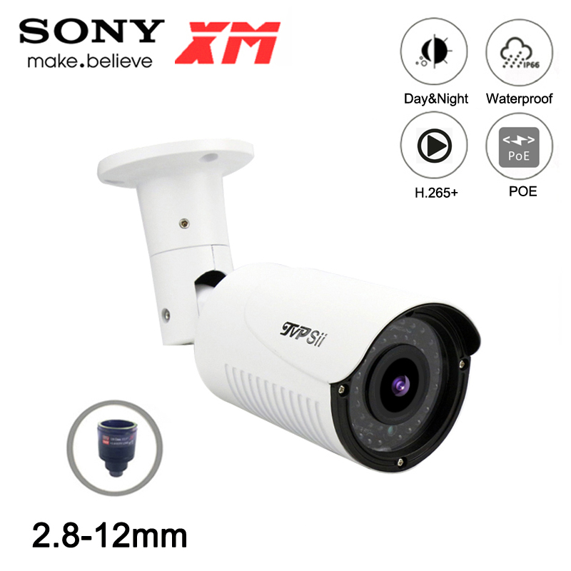 5MP/4MP/2MP H.265 42pcs infrared Led 2.8mm 12mm Lens 4X arifocal Outdoor Zoom Metal ONVIF Audio POE IP Camera Free Shipping