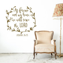 Vinyl Christian Stickers As For Me and My House We Will Serve the Lord Quotes Removable Art Design Scripture Verse  Sticker W699