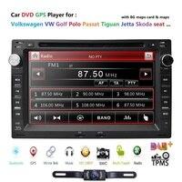 7 Car GPS Navigation For Volkswagen Bora(MK3/4) SHARAN JETTA IBIZA 6L SUPERB SWC BT TPMS RDS DAB+ USB EQ Maps