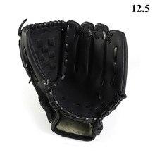 Уличные спортивные перчатки три цвета утолщенные удобные прочные перчатки для занятий бейсболом для взрослых мужчин и женщин