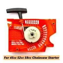 1 PC สีส้มดึงเริ่มต้นสำหรับลูกโซ่จีน 4500 5200 5800 4900 45CC 52cc 58 หดตัว Starters