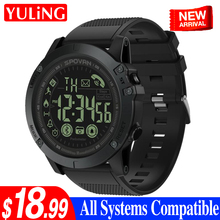 YuLing PR1 Rugged Step gauge  Bluetooth Smartwatch 33-month Standby Time 24h All-Weather Monitoring For IOS And Android zeblaze vibe 4 smart watch hybrid flagship rugged smartwatch 50m waterproof 33 month standby time 24h all weather monitoring